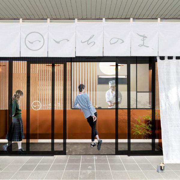 本川越駅から徒歩一分に個室事業「いちのま、」オープン致します。